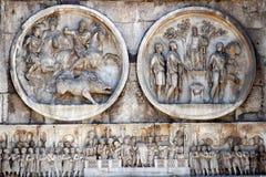 Arco de Titu Imagens de Stock Royalty Free