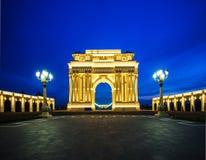 Arco de Triumph el 15 de febrero en Azerb Fotos de archivo libres de regalías