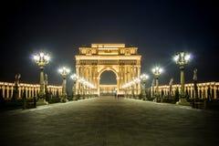Arco de Triumph o 15 de fevereiro em Azerb Fotos de Stock Royalty Free