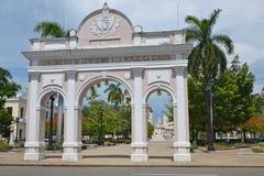Arco de Triunfo Stock Photo