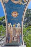 Arco decorato con i mosaici - entrata al immagine stock libera da diritti
