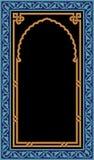 Arco del árabe de Nawa Imagen de archivo