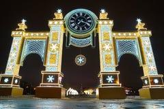 Arco del Año Nuevo, Rusia, Moscú - 5 de enero de 2019 imagen de archivo