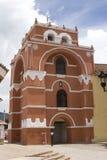 Arco del Carmen Imagens de Stock Royalty Free
