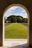 Arco del cielo Imagen de archivo
