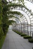 Arco del jardín Imágenes de archivo libres de regalías