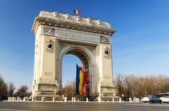 Arco del trionfo fotografie stock libere da diritti
