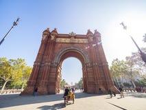 Arco del triunfo στη Βαρκελώνη κεντρικός Στοκ εικόνες με δικαίωμα ελεύθερης χρήσης