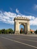 Arco del triunfo Imagen de archivo libre de regalías