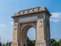 Arco del triunfo Foto de archivo