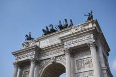 Arco della步幅看法  图库摄影