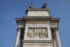 Arco della步幅看法  库存图片