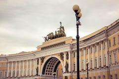 Arco dello stato maggiore, St Petersburg Fotografie Stock Libere da Diritti