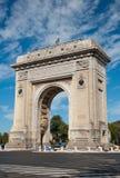 Arco di Bucarest di Triumph Fotografia Stock Libera da Diritti