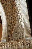 Arco di Granada Immagini Stock