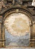 Arco di Immured Fotografia Stock