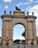 Arco di Leon Guanajuato Immagine Stock