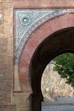 Arco di Moorish nei palazzi di Alhambra Immagine Stock Libera da Diritti