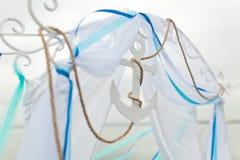 Arco di nozze Immagine Stock Libera da Diritti