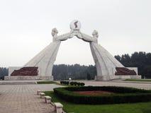 Arco di riunificazione Immagine Stock