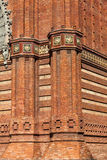 Arco di trionfo (Arc de Triomf), Barcellona, Spagna Fotografia Stock Libera da Diritti
