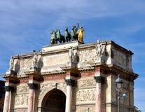 Arco di Triumph del carosello Fotografia Stock