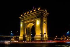 Arco do triunfo Imagens de Stock