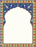 Arco floral árabe Fondo islámico tradicional Fotografía de archivo libre de regalías