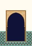 Arco floral árabe Fondo islámico tradicional Elemento de la decoración de la mezquita Fondo de la elegancia Foto de archivo