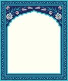 Arco floral para su diseño Ornamento turco tradicional del otomano del ½ del ¿del ï Iznik stock de ilustración