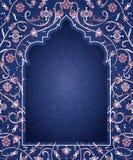 Arco floreale arabo Ornamento islamico tradizionale Elemento di progettazione della decorazione della moschea illustrazione vettoriale