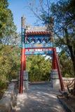 Arco fragrante del parco della collina di Pechino Fotografie Stock Libere da Diritti