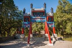 Arco fragrante del parco della collina di Pechino Fotografie Stock