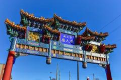 Arco imperiale reale - Ottawa, Canada fotografia stock libera da diritti