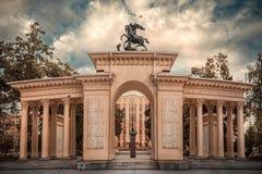 Arco no centro de Krasnodar Imagem de Stock Royalty Free