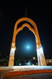 Arco Nocturnal Imagens de Stock