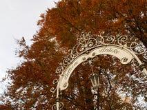 Arco romántico del labrado-hierro Imagen de archivo