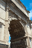 Arco romano Fotografie Stock
