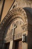 Arco tallado exquisito Foto de archivo