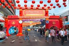 Arco tradicional del estilo chino que conmemora el Año Nuevo lunar Imagen de archivo