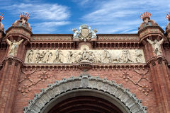 Arco trionfale a Barcellona Immagini Stock
