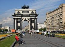 Arco trionfale a Mosca per celebrare la vittoria sopra il millefoglie Fotografie Stock Libere da Diritti