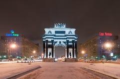 Arco trionfale - Mosca, Russia Immagine Stock Libera da Diritti