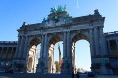 Arco trionfale nel parco di giubileo Fotografia Stock Libera da Diritti