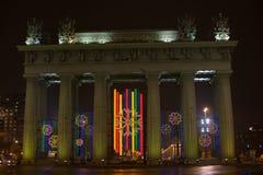 Arco triunfal Fotos de archivo