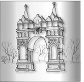 Arco triunfal ilustración del vector