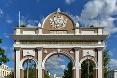Arco triunfal - Cienfuegos, Cuba fotografia de stock