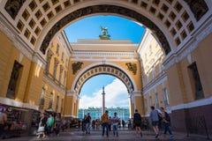 Arco triunfal da construção do estado maior geral Imagens de Stock