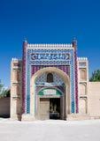 Arco triunfal de la puerta de la entrada en el palacio de Sitorai Mokhi-Khosa, B Foto de archivo libre de regalías