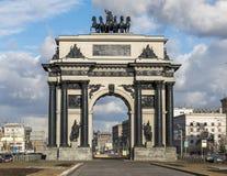 Arco triunfal em Moscovo Fotos de Stock